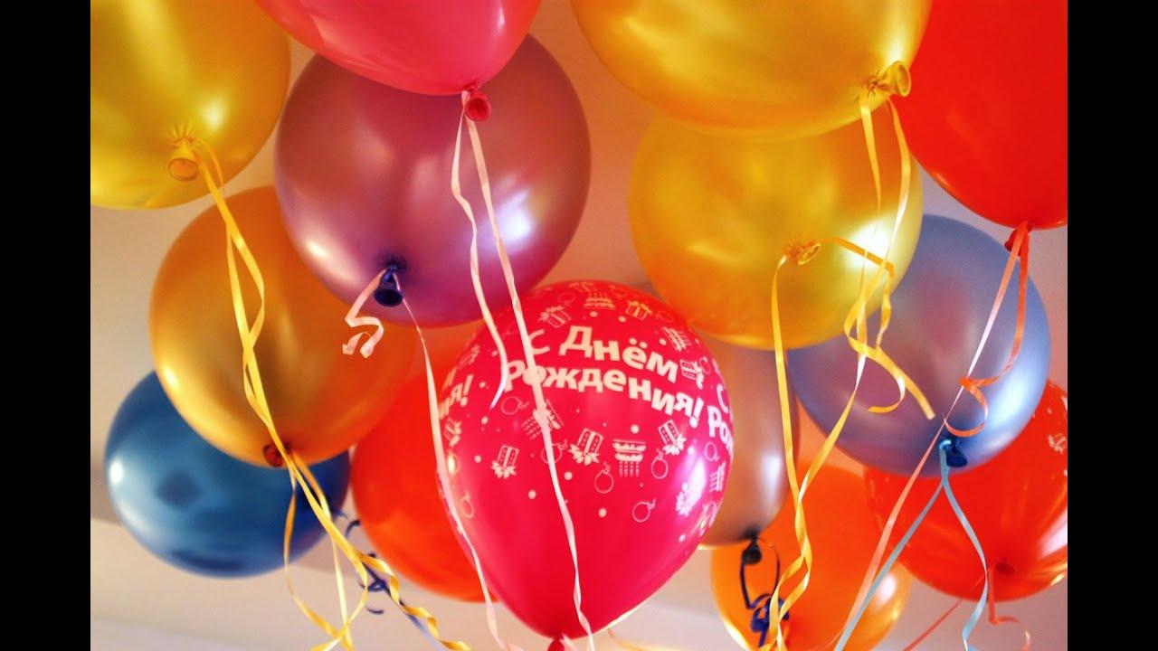 Поздравление днем рождения подруге 24 года