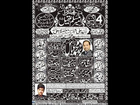Live Majlis e Aza 4 August 2019 Imam Bargah Mubarak ul Hussaini Kot Abdulmalik (www.baabeaza.com)