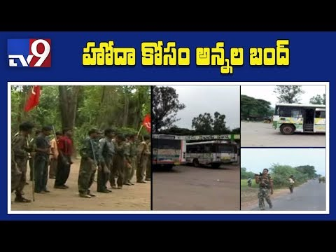 Maoists call for bandh today over AP special status - TV9