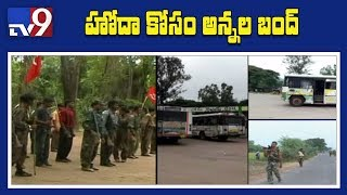 Maoists call for bandh today over AP special status