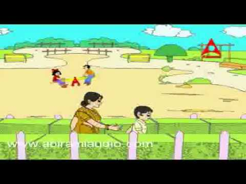 Vidukathai - Chellame Chellam - CartoonAnimated Videos For Kids...