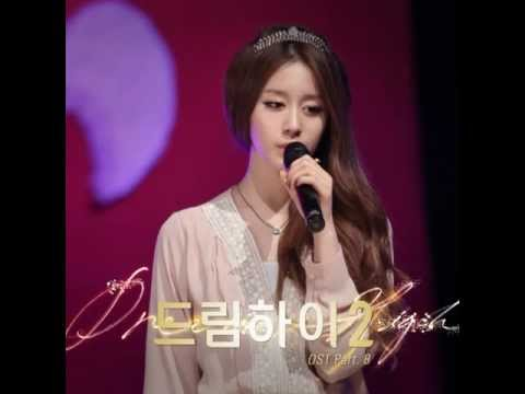 [dream High 2 Ost. 8] Jiyeon - Day After Day (하루하루) [official Ver.] (드림하이 2) [hd] video