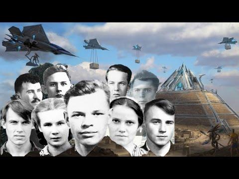 Иные цивилизации уничтожили группу Дятлова? Перевал Дятлова - новая тайна