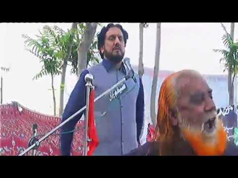 Live Majlis 7 Saffar 2018 Imambargah Qasr-e-Abbas Jaffrabad Chakwal