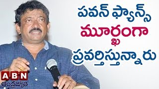 Ram Gopal Varma Responds over PK Fans Pelted Stones On ABN Car