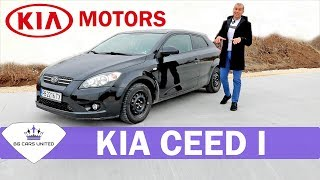 KIA CEED - Корейският GOLF | BG Cars United