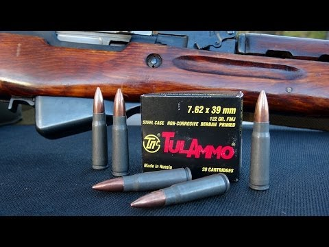 GEL TEST:  7.62 x 39mm TULA 122 gr FMJ