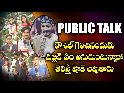 Public Talk on Kaushal Winnig of Bigg Boss 2 Telugu | Kaushal Latest | Y5 tv |