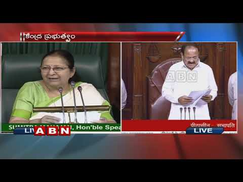 Monsoon Session | Rajya Sabha Begins, Question Hour Continues In LS Amid Ruckus | ABN Telugu