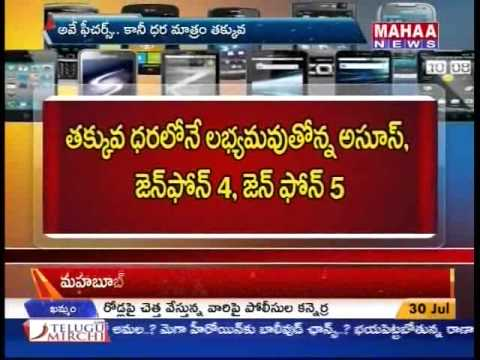 Indian Smart Phone : High Frequency low Cost -Mahaanews