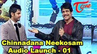 Chinnadana Neekosam Movie Audio Launch || 01