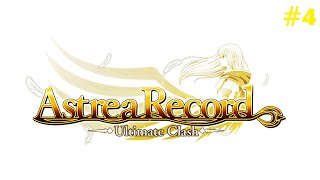 Astrea Record - Ultimate Clash #END