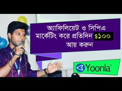 Learn Free Affiliate Marketing & Earn $100 Per Day with Yoonla