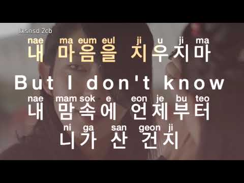 [KARAOKE] Chen X Baekhyun X Xiumin - For You (Scarlet Heart Ost)