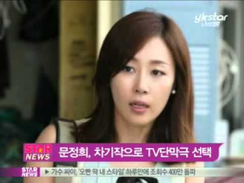 Y-STAR moon jung hee TV one-act drama comeback (문정희 TV...