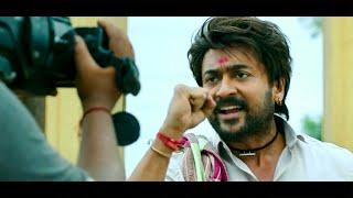 Kaappaan Official Teaser – Suriya, KV Anand, Mohanlal, Arya | Trailer Review and Reactions