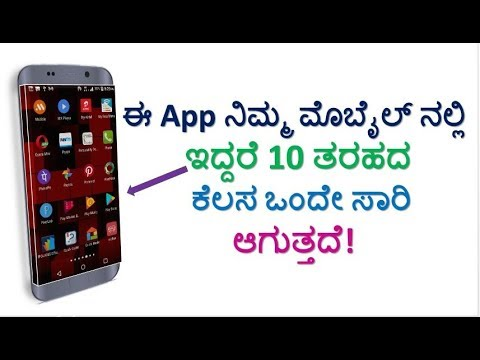 Best Android Phone Multitasking Apps For Android |All In One App |Technical Jagattu