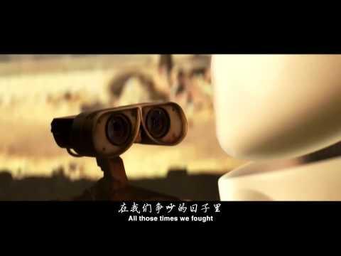 《機器人總動員》 Say It ''中英字幕版''