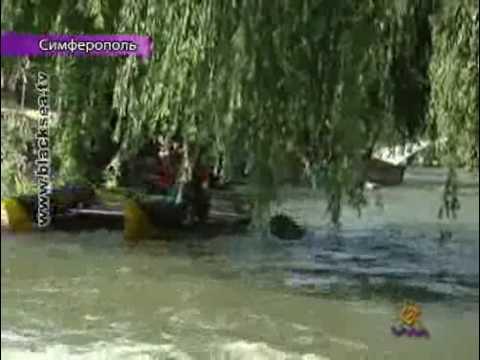 рыбалка на реке салгир