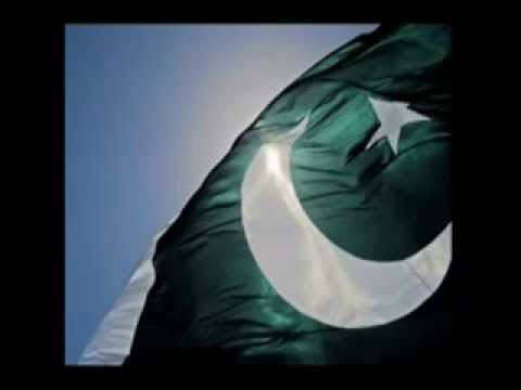 Ay Rahe Haq Ke Shaheedo By Fahad Ali Fadi video