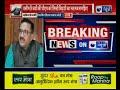 वसीम रिजवी ने पीएम मोदी को लिखी चिट्ठी, देश के सभी मदरसों को बंद करने की मांग
