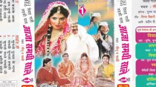 Aaja Samdhi Shale Khane Mere Angana || Bhojpuri Super Hit Vivah Gari || Minu Arora