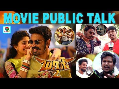 Maari 2 Movie Public Talk | Dhanush | Sai Pallavi | Maari 2 Review & Rating | Telugu Movie Reviews