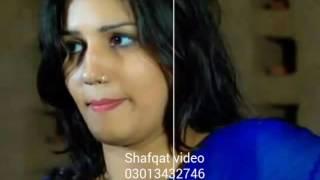 Download Shafqat video tu chand se mukhre pe 3Gp Mp4