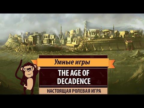 The Age Of Decadence. Обзор на настоящую ролевую игру