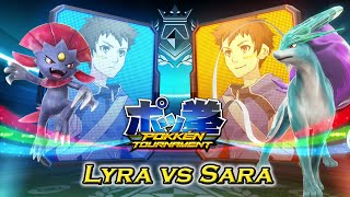 Weavile de Lyra vs. Suicune de Sara [POKKEN TOURNAMENT - Torneo Exclusivo]