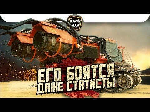 ТОП 5 самых ОПАСНЫХ танков игры WoT Blitz