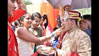 पहाड़ी शादी में बारातियों का स्वागत |  Pahadi Shaadi Baraati Swagat Video