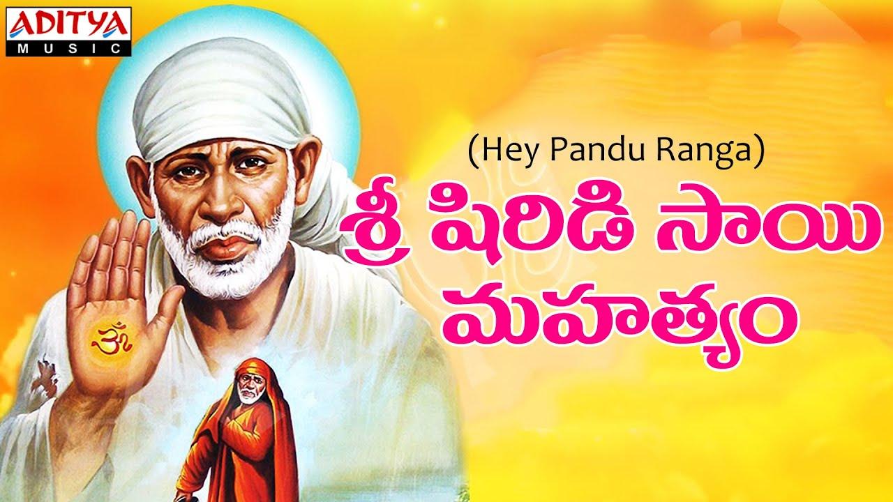 Lyrics in Telugu Thenela thetala matalatho  patriotic
