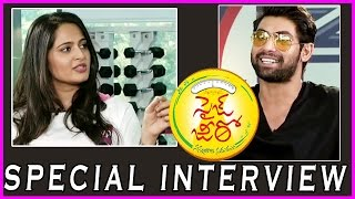 rana-interviews-size-zeo-movie-team-part1-anushka-shetty-aaryasonal-chauhan