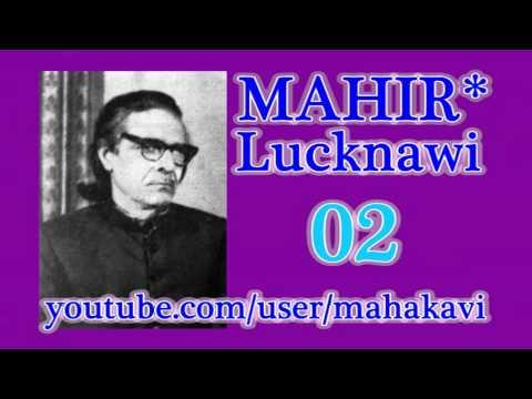 Mahir Lucknawi Ki Awaz Mein - Tumhein Yad Ho Ke Na Yad Ho - 02 video