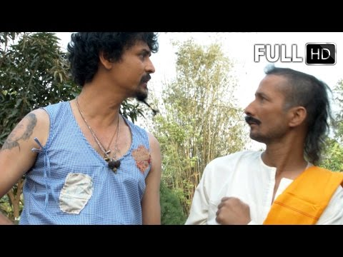 Junga Tandinchhu (जुङाँ तान्दिन्छु) - Shreekrishna Luitel | Nepali Comedy Song