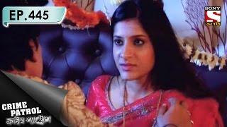 Crime Patrol - ক্রাইম প্যাট্রোল (Bengali) - Ep 445 - Multiple Threats