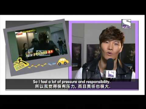 KIM JONG KOOK INTERVIEW - FEB2013