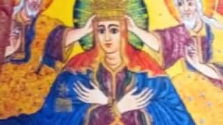 Ethiopan Ortodox Tewahido Mzmur Dn. Girma Adane - Emebete Maria