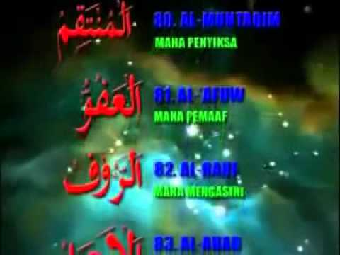 Asma Ul Husna 99 Nama Allah   Youtube video