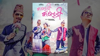 KABADDI KABADDI - New Nepali Full Movie Ft. Dayahang Rai, Saugat Malla, Rishma Gurung