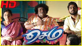 Yogi Babu GV Prakash Comedy | செம Tamil Movie | Girls reject GV Prakash | Sujatha Sivakumar