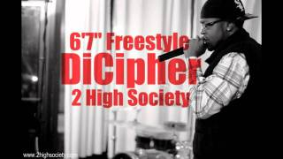 6 Foot 7 Foot Dicipher 6 Foot 7 Foot Lil Wayne Featuring Cory Gunz New 2011