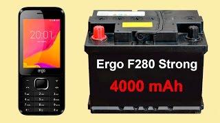 Достаем из коробки Ergo F280 Strong Dual Sim Black на 4000 mAh