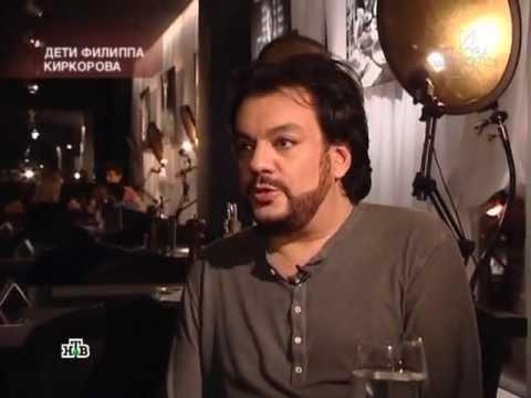 Дети Филиппа Киркорова