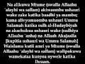 Haki Za Mke Juu Ya Mume - Shaykh Muhammad Sa´iyd Raslaan