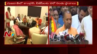 Rajya Sabha Election Results: 9 Seats for BJP ||  TRS Wins all three seats