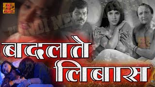 BADALTE LIBAS | New \Upload Full Hindi Movie | HD | Hindi Movie | Hindi New Movies