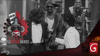 Derana Battle Of The Bands | 27th June 2019 (Electronic Beats)
