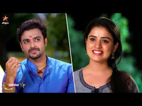 Siva Manasula Sakthi Promo This Week 04-02-2019 To 09-02-2019 Next Week Vijay Tv Serial Promo Online